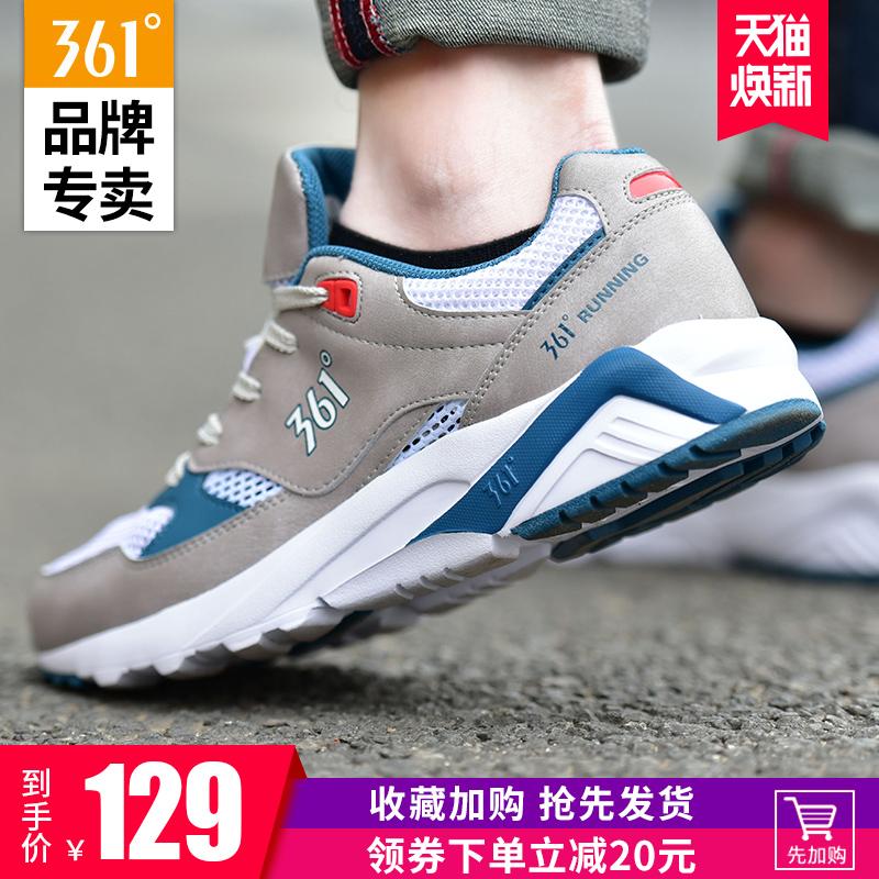 361运动鞋男春夏季网面透气跑步鞋361度正品复古防臭休闲鞋男鞋子