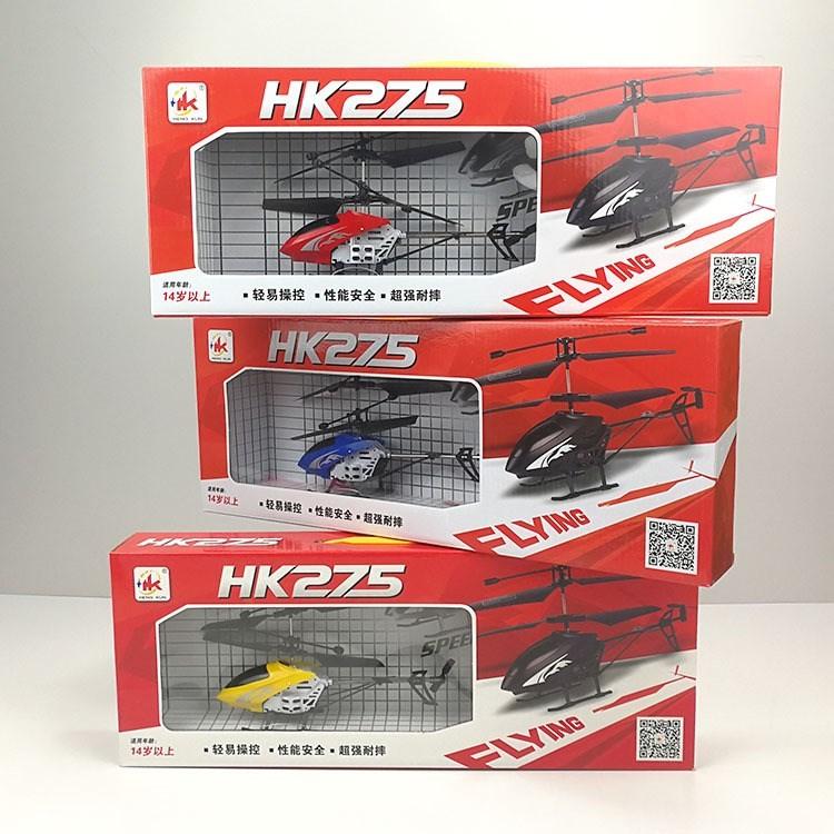 [睿凯旋骐舰店航模,直升机,飞机模型]充电动力飞机机迷你玩具小型发光拼装锂月销量0件仅售259元