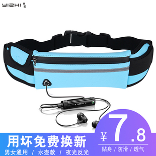运动腰包多功能跑步手机包男女健身户外水壶包隐形贴身休闲小腰包图片