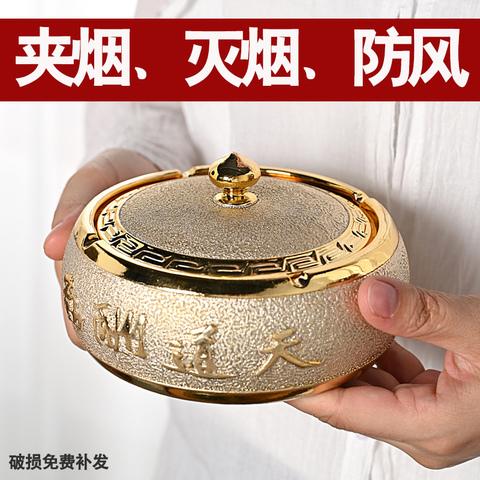 中式烟灰缸带盖办公室大气简约创意家用个性客厅潮流ins复古奢华I