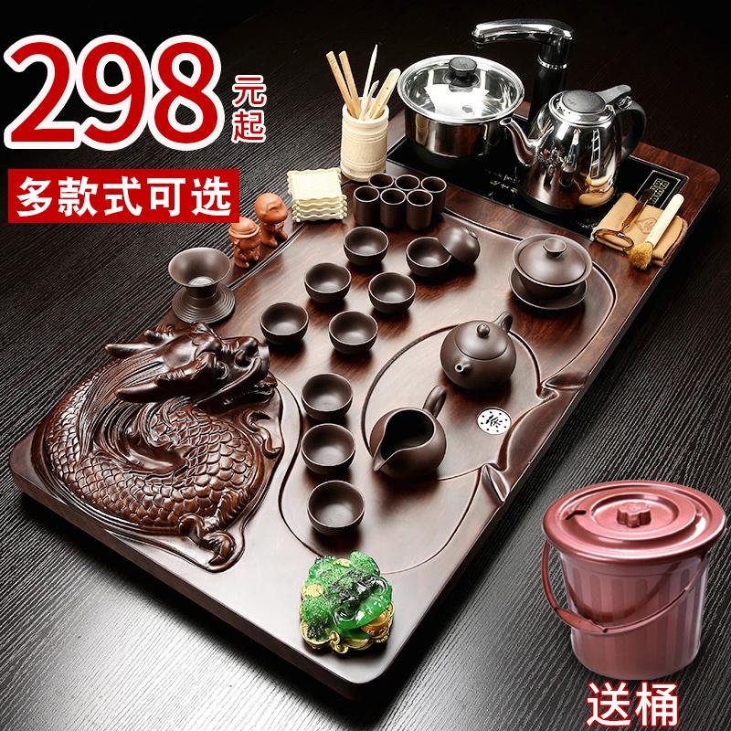 澜扬整套茶具套装功夫茶盘茶道紫砂家用喝茶实木茶杯家用简约现代