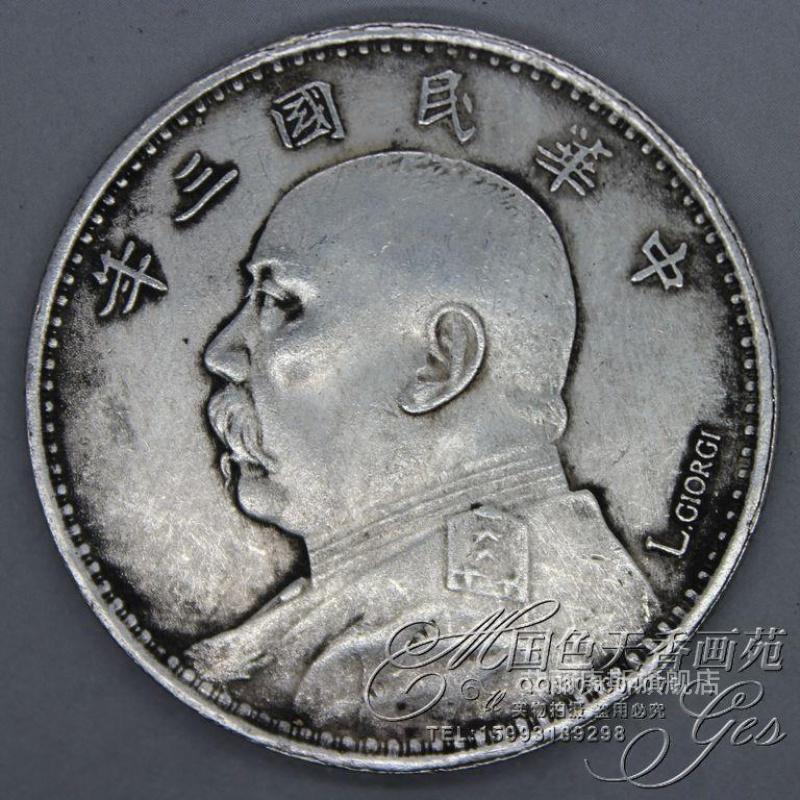 Монеты Республики Китай Артикул 607310267702