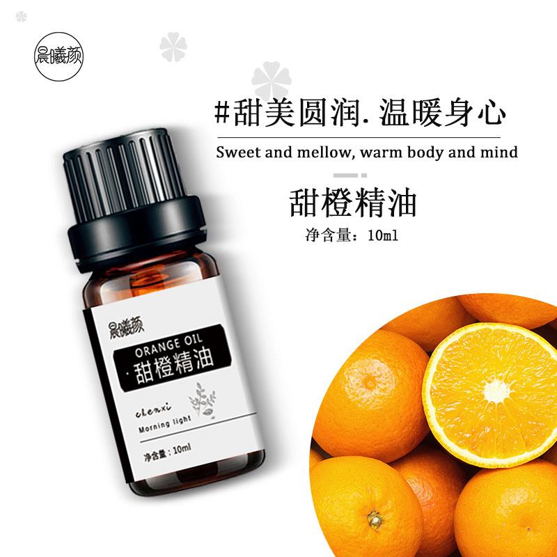 Эфирные масла / Масла для аромотерапии Артикул 616074566807