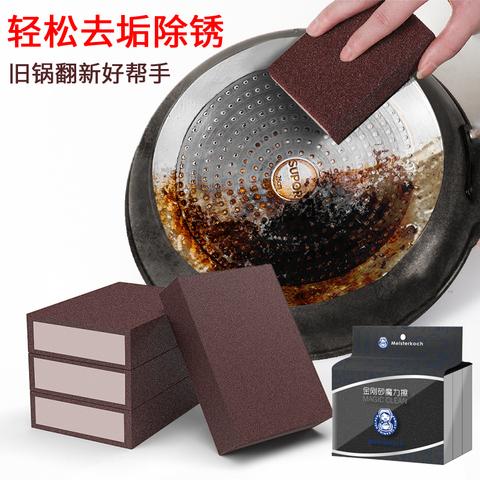 金刚砂魔力擦海绵擦刷锅洗锅底神器厨房清洁去污除锈黑垢强力除垢