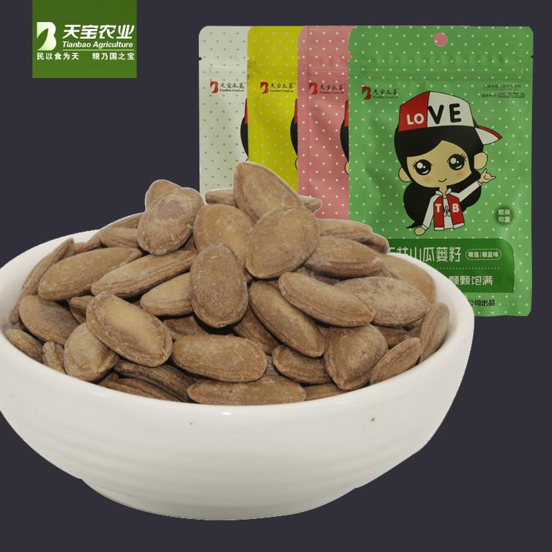 天宝瓜蒌子新货瓜蒌籽250g*2炒货坚果非吊瓜子新品厂家直销特惠