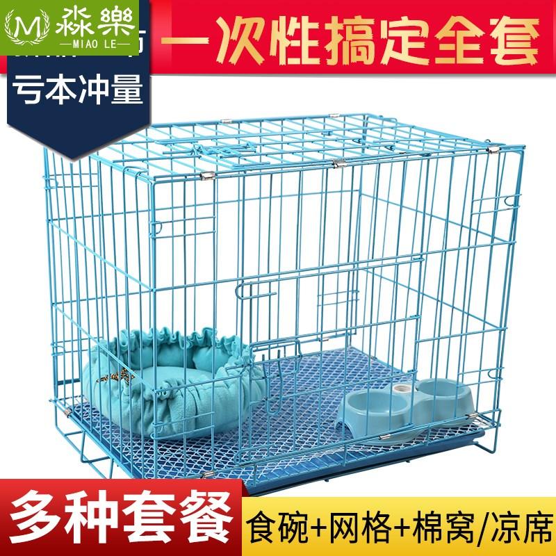 鸭笼养殖笼猫笼子狗笼子中型犬猫笼用品托盘宠物笼304狗笼通用
