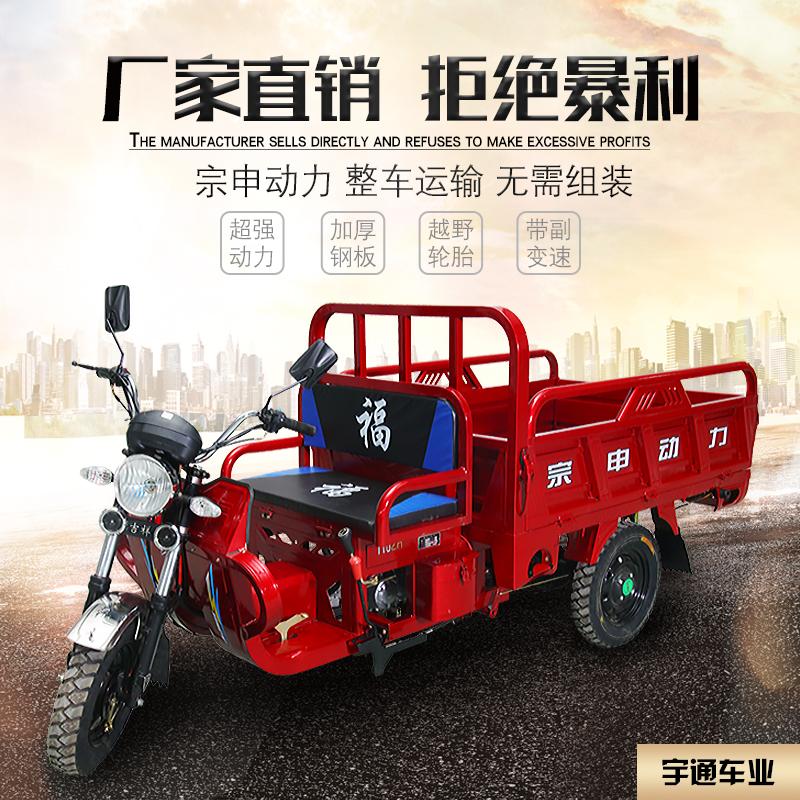 2020新款宗申动力110125风冷摩托车