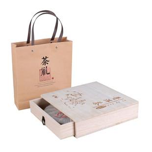 通用實木普洱茶盒高檔禮品盒定製單餅福鼎老白茶空盒茶葉包裝木盒