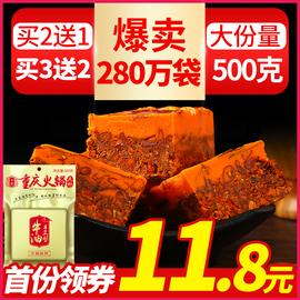 十吉重庆火锅底料500g正宗四川家用牛油麻辣烫超麻辣香锅商用调料图片