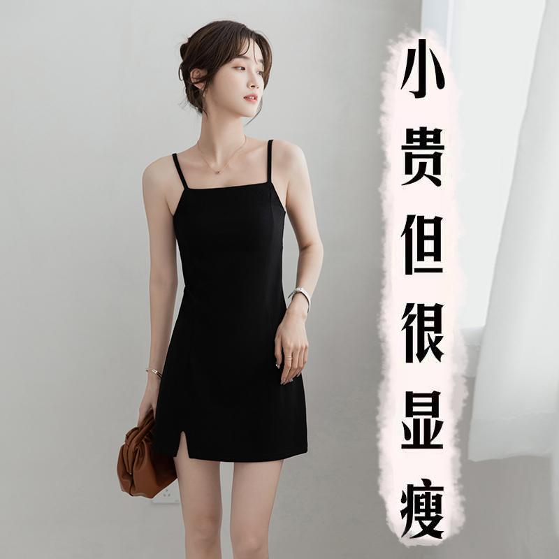 吊带连衣裙女夏外穿短裙修身收腰气质内搭性感包臀裙子打底小黑裙