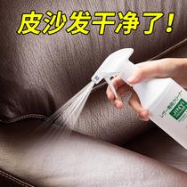 皮具清洁剂皮革护理液擦真皮包包皮包皮沙发保养去污剂皮衣清洗剂