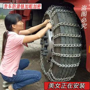 加粗加密大小客车货车锰钢防滑链铁链卡车轮胎雪地泥地防滑钢链条