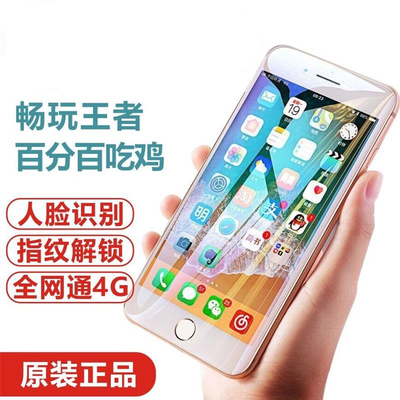 全新智能手机正品优米7S超薄便宜学生价指纹游戏5.5寸全网通4g 款
