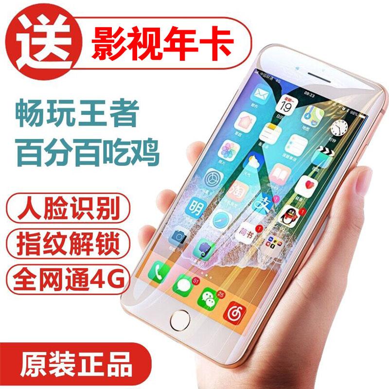 全新智能手机正品优米7S超薄5.5寸全网通4g便宜学生价指纹游戏 款