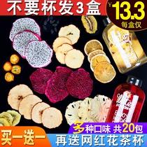 蓝莓物语彩虹甜心果干组合花茶干罐装花果茶果粒水果茶巴黎香榭3