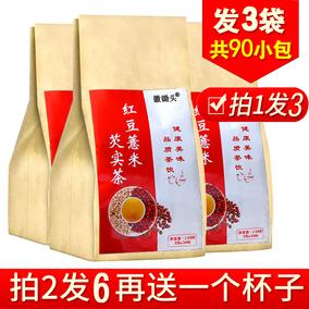排毒调理身体湿气茶