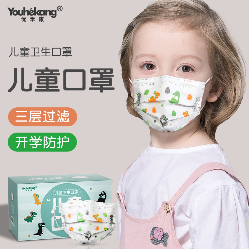 Children disposable mask cartoon non-woven meltblown cloth student breathable dust-proof three-layer child protection nose spot
