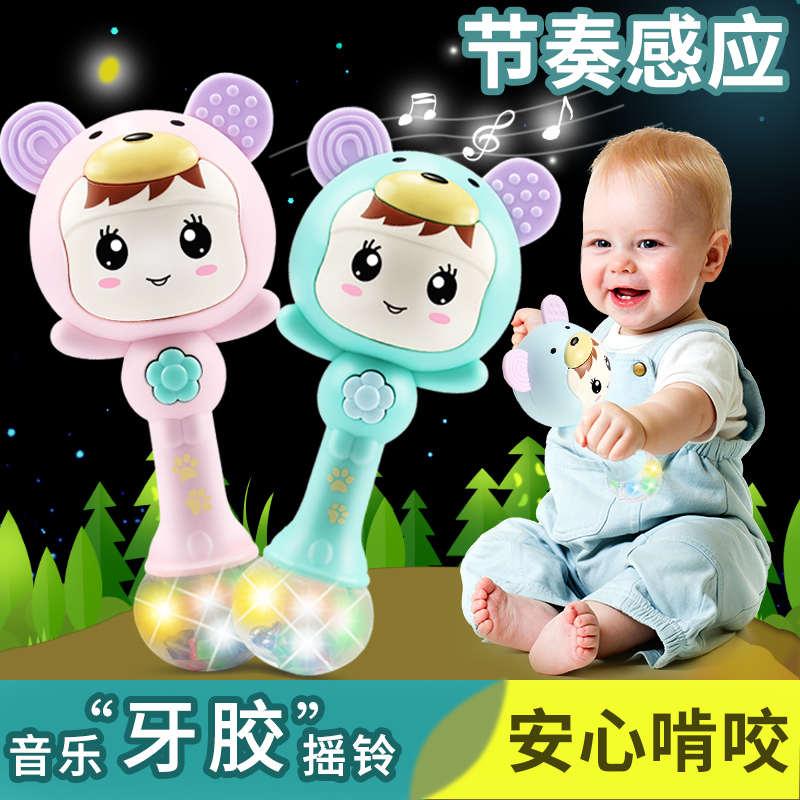 婴儿摇铃玩具0-1岁手抓摇铃音乐沙锤节奏棒0-3-6-12早教宝宝益智