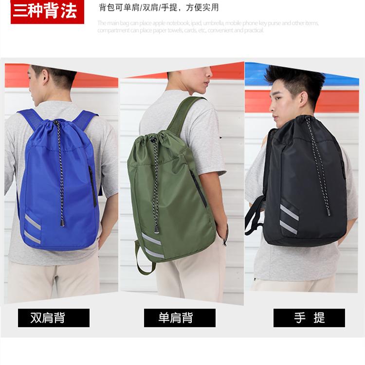 Simple drawstring basketball bag sports new football net bag basketball bag multi purpose large capacity Backpack