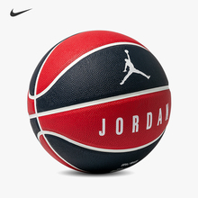 Nike Nike Basketball Wear-Resistant Adult Jordan AJ Blueball Limited Junior Outdoor Cement Ground 7 Student