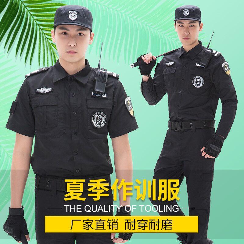 保安制服短袖夏装黑色保安服作训服薄款衬衫保安工作服套装男夏天