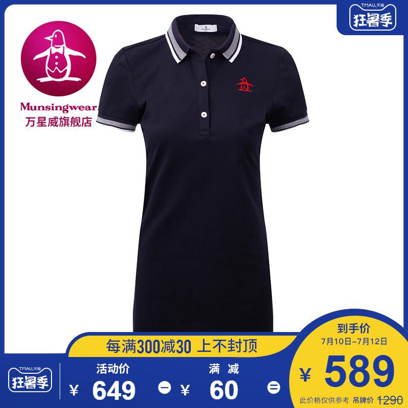 Спортивные платья Артикул 592833512292