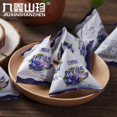 九鑫山珍蓝莓干野生蓝莓果干大兴安岭蓝梅零食特产500g包邮