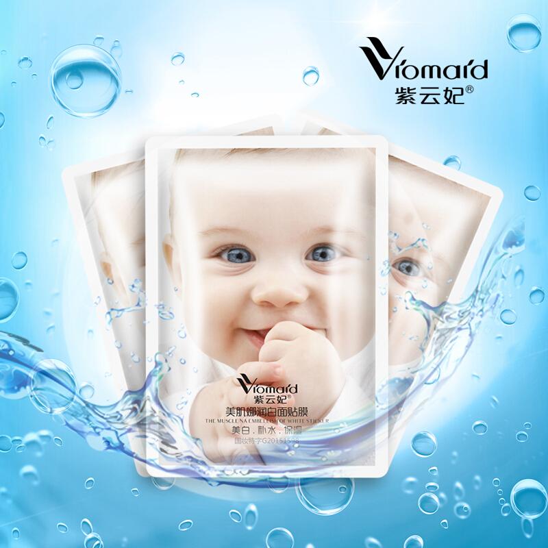 紫云妃美肌娜润白面膜婴儿面膜补水保湿美白祛斑痘印收缩毛孔