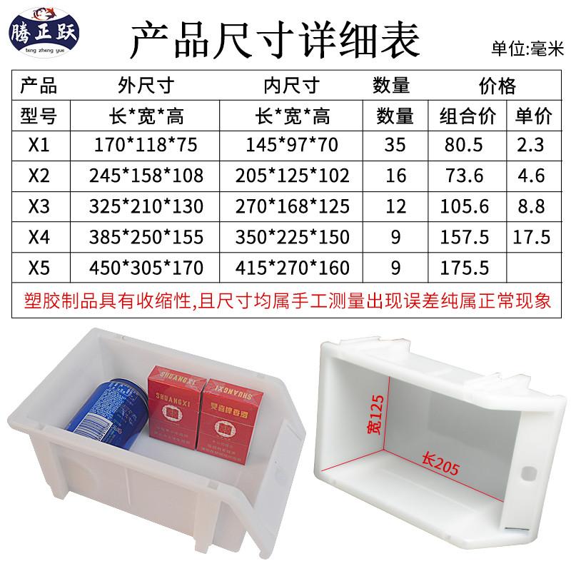 热卖的加厚塑料盒零件盒组合式元件盒螺丝盒五金配件盒工具
