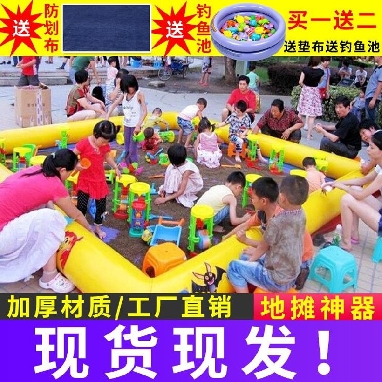 Commercial fishing sand pit girls Square fishing net playground fishing pool magnetic fake fish equipment bucket