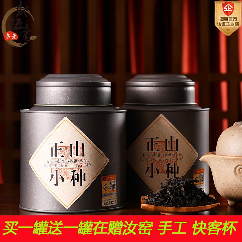 Чай Лапсанг Сушонг Артикул 583819795358
