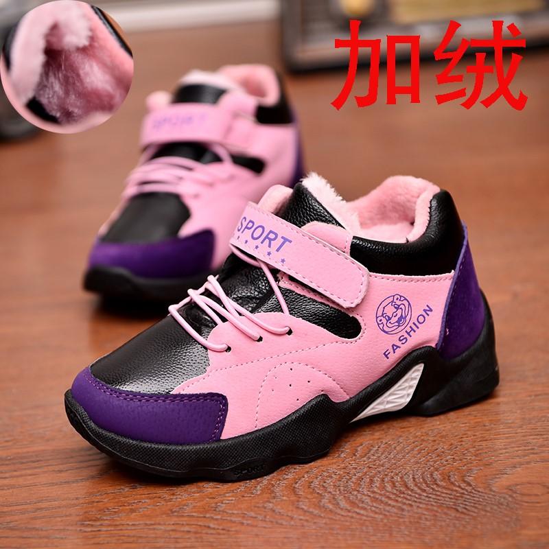 儿童鞋31-37码秋冬季二棉保暖男中童青少年跑鞋男童运动鞋