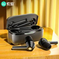 索爱sr1s无线苹果华为小米oppo耳机好用吗