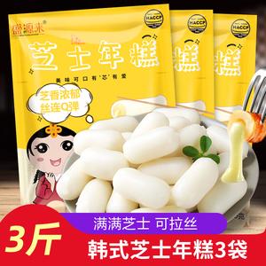 盛源来韩国芝士500g*3袋部队辣食材