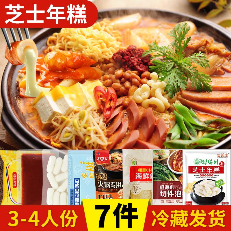 芝士年糕部队火锅食材套餐拉丝懒人速食辣炒年糕泡菜部对火锅底料