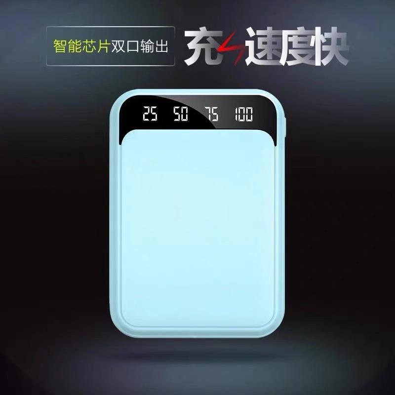 充电宝20000毫安大容量移动电源超薄小巧便携迷你快充适用华为毫安移动电源大容量专用冲定制礼品50000M通用图片