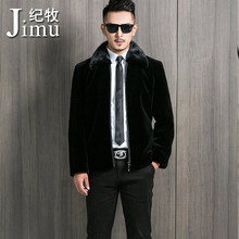 Men's dermal fur jacket mink fur collar integrated leather jacket Haining fur coat middle-aged thickening