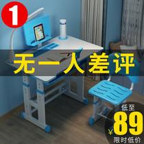 爱果乐儿童学习桌书桌可升降桌椅套装组合小学生写字桌