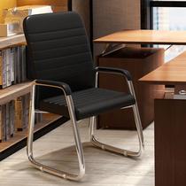 家用电脑椅办公会议室椅子靠背弓形麻将椅老板椅员工宿舍凳子批发