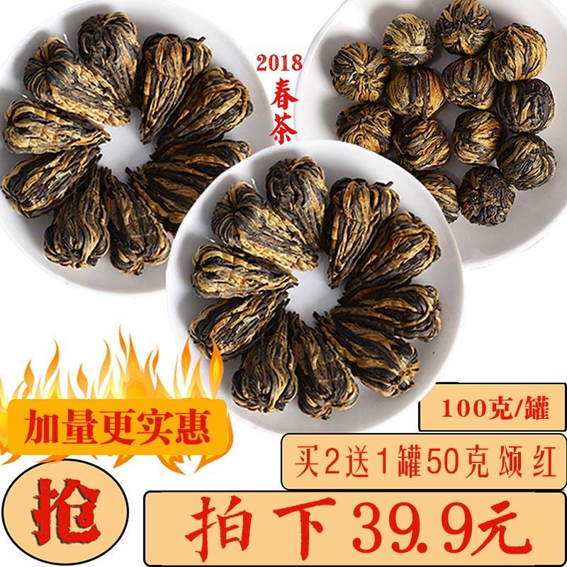 Тысяча осень песня юньнань финикс праздновать Юньнань черный чай аромат золото провод пагода специальная марка красные вышитые мяч 100g консервированный ручной работы древний дерево