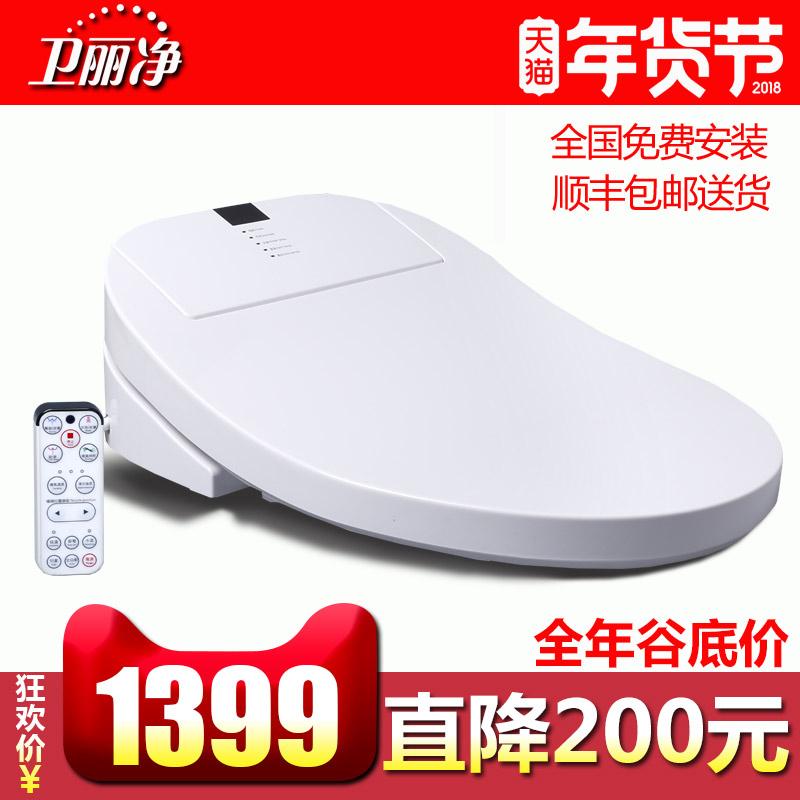 Охрана корея чистый S60 умный туалет крышка что горячей типа полностью автоматическая домой дистанционное управление туалет крышка электрический промыть устройство