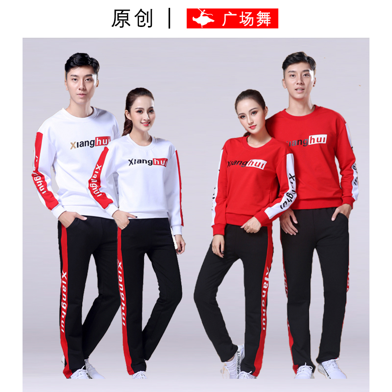 Jimei square dance clothes spring British sportswear fashionable suit womens autumn and winter clothes cloud clothes dancing clothes pure cotton