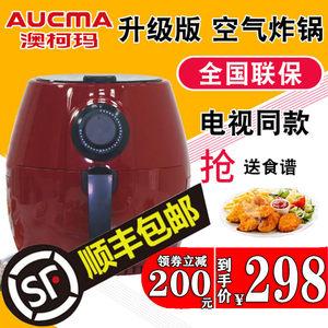 电视正品澳柯玛空气炸锅升级版家用大容量款官网同款无油烟电炸锅