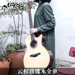 順豐magic麥杰克吉他sa4000csd4000全單板專業民謠吉他指彈