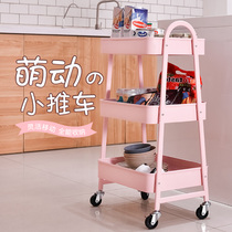 Mobile Locker trolley Ikea belt wheel bedroom kitchen storage Beauty multilayer teen hand push storage shelf
