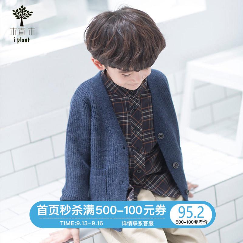 植木童装男童开衫毛衣针织外套宝宝2019春秋季款儿童开衫毛衣外套