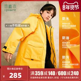 植木童装插肩袖儿童羽绒服2020新冬装洋气90白鸭绒男童冲锋衣中长