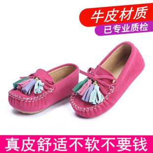 Девочки обувной весенние модели 2017 новый ребенок ребенок горох туфли дерма женщины ребенок корейский весна принцесса обувной волна обувь