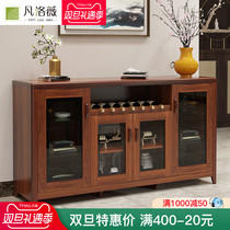 Dining cabinets Modern Chinese simple cabinet locker solid wood color kitchen tea cabinet cupboard small wine cabinet Tea water cabinet