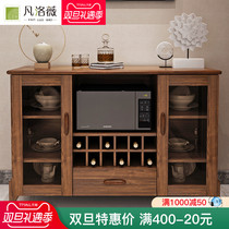 Chinese dining cabinets Modern simple solid wood restaurant tea water Cabinet multifunctional cupboard wine cabinet kitchen cabinet locker